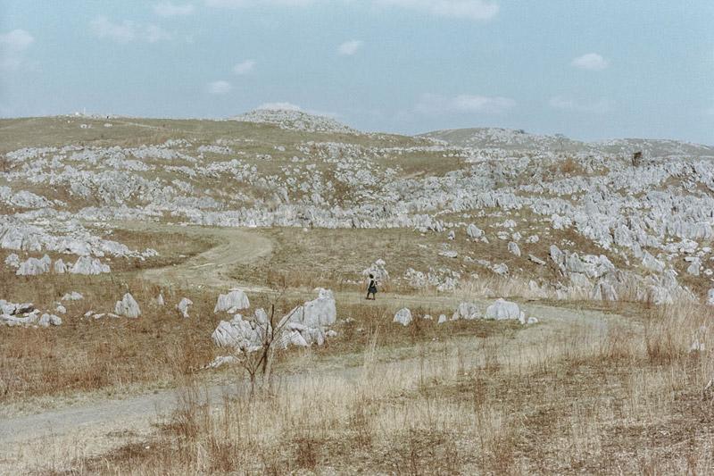 Tomasz Wagner, Akiyoshidai Plateau, Karst Landscape, Walking in Japan, Yamaguchi Prefecture, Chugoku Region
