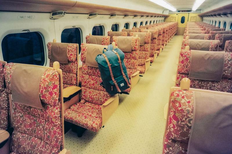 Tomasz Wagner, Shinkansen, Herschel Supply Little America Backpack, Well Travelled