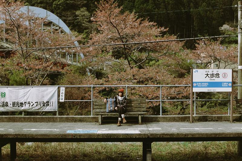 Tomasz Wagner, Oboke Gorge, Iya Valley, Shikoku, Tokushima Prefecture