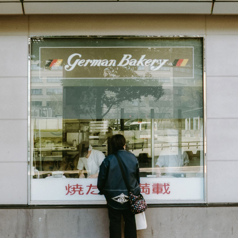 Japan Street Photography, Tomasz Wagner, Kyoto, Contax G2, Japan 35mm Film Photography