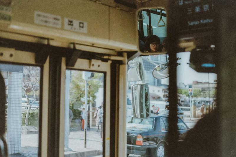 Kyoto Transportation, Tomasz Wagner, Contax G2, Japan 35mm Film Photography