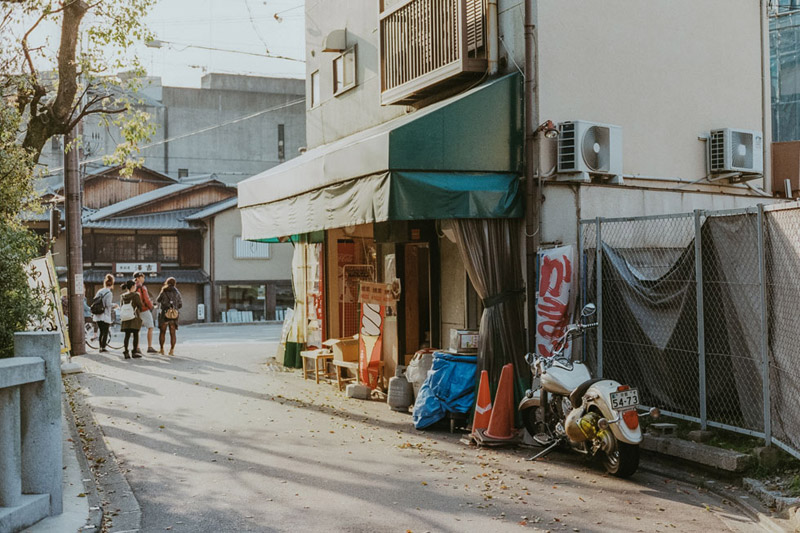 Kyoto, Tomasz Wagner, Contax G2, Japan 35mm Film Photography