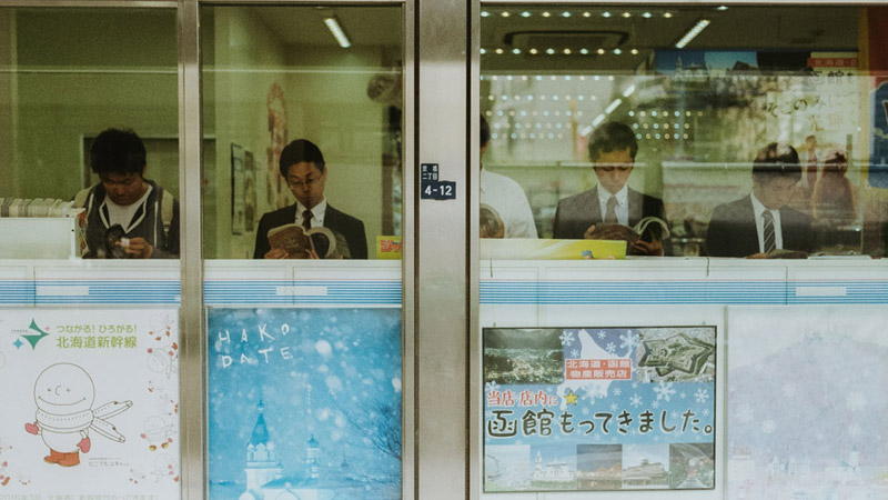 Tokyo, Tomasz Wagner, Manga, Contax G2, Japan 35mm Film Photography