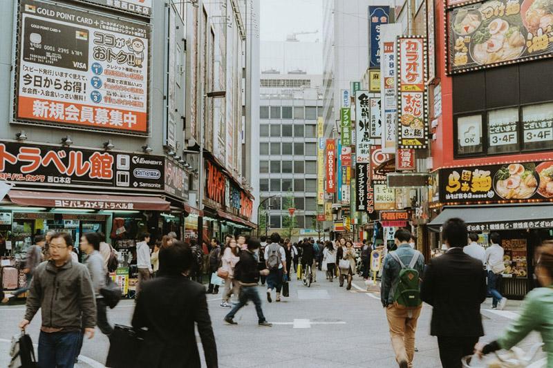 Akihabara, Tomasz Wagner, Tokyo, Contax G2, Japan 35mm Film Photography