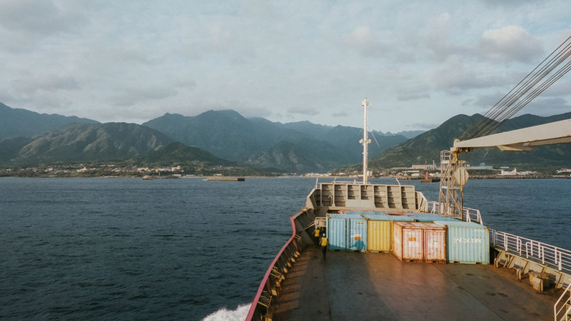 Kagoshima Hibiscus Ferry, Backpacking in Japan, Tomasz Wagner