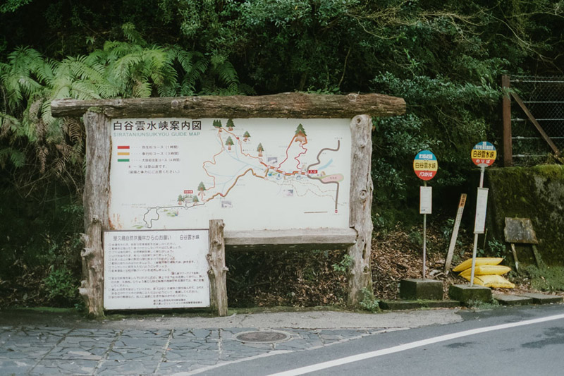 Shiratani Unsuikyo Trail Map, Hiking in Yakushima, Tomasz Wagner